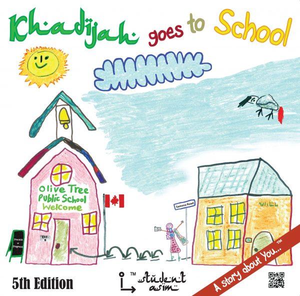 Khadijah goes to School book cover