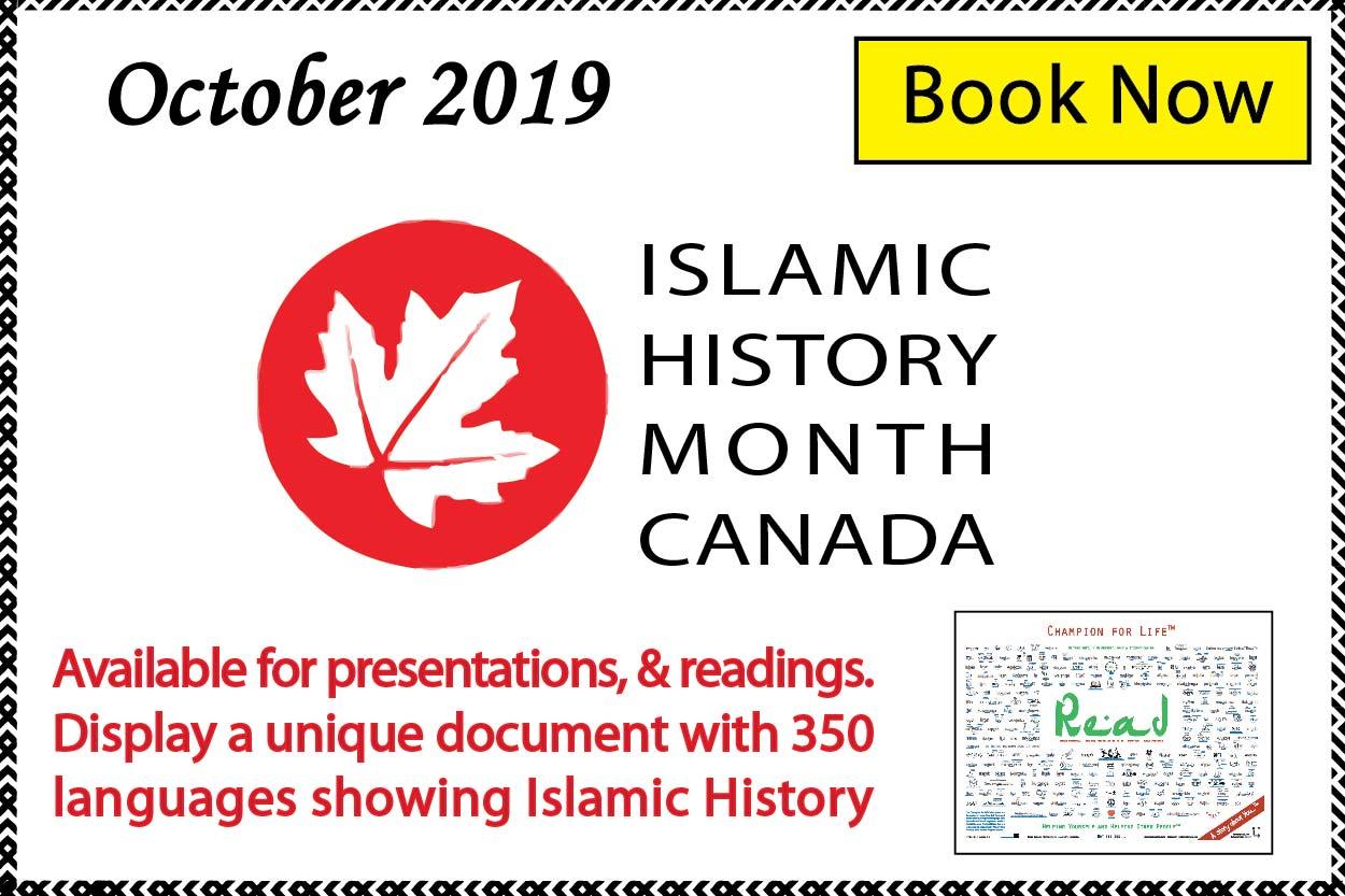 Invite @studentAsim for Islamic History Month Canada 2019
